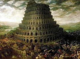 serbs-babel-ancient-history